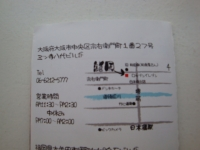 DSC05392.JPG