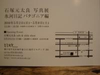 DSC05623.JPG