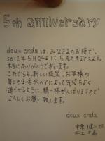 DSC09780.JPG