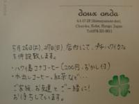 DSC09779.JPG